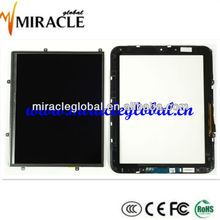 Cheap touch panel for HP P104 touch screen panel