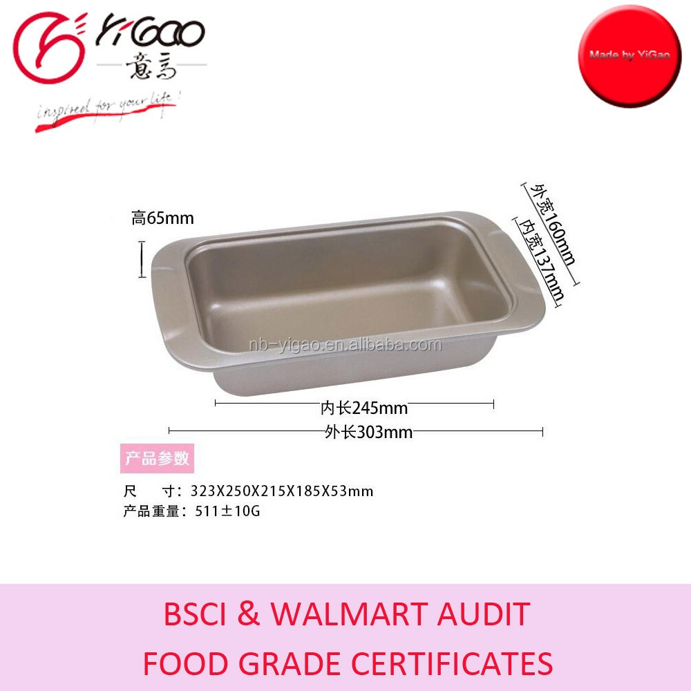 4 sized metal steel toast bread loaf pans