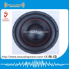 best car powered subwoofer and super car subwoofer with 12 inch 3 magnet and 2000W car subwoofer
