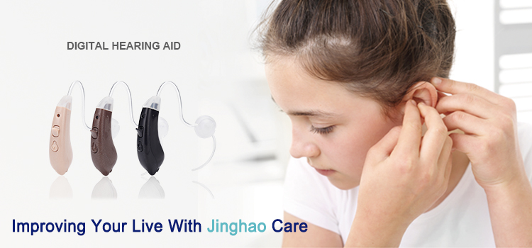 New Arrival Product Promotional Digital hearing aid JHD16 50pc for sale