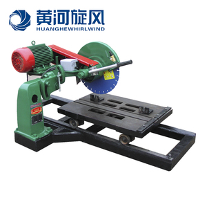 Hot Sell Electric Small Stone Cutting Machine used for various stone ceramic terrazzo tiles refractory wholesale price