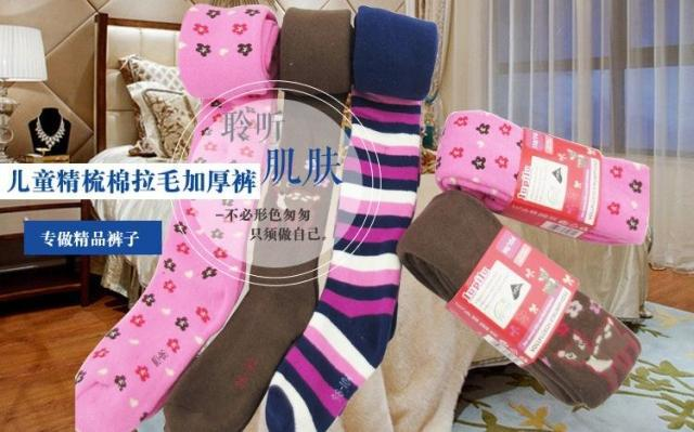 Free shipping new 2014 winter baby clothing Terry thick cotton pantyhose upshift girls tights children clothing