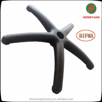 Office Chair Base furniture parts office chair parts base swivel nylon chair base