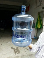 5 gallon Polycarbonate water bottle