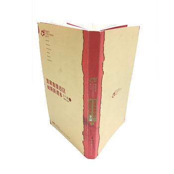 China best full color hardbound book printing and binding services
