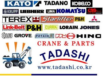 Komatsu Crane Genuine Parts - Buy Tadano Mobile Crane Genuine Parts Product  on Alibaba com