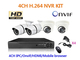 SMTSEC NVR-KIT204/960P 4ch CCTV NVR Kit HD 720P/960P/1080P CCTV Outdoor Indoor IP Camera System P2P Cloud 4ch NVR System kit
