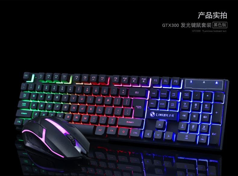 2019 Best Sell  Factory Price Led Breath Light Gaming Mouse and Keyboard
