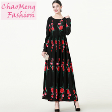 9285b12bbefa97 Mode Arabe Musulman Robe Abaya Vêtements Islamiques pour Les ...