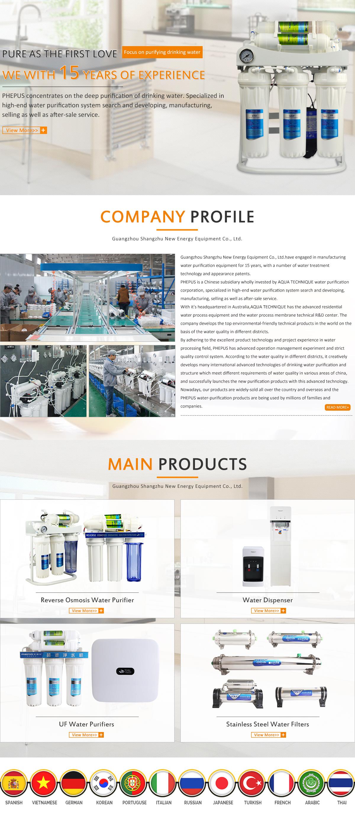 Guangzhou Shangzhu New Energy Equipment Co., Ltd. - water purifier ...