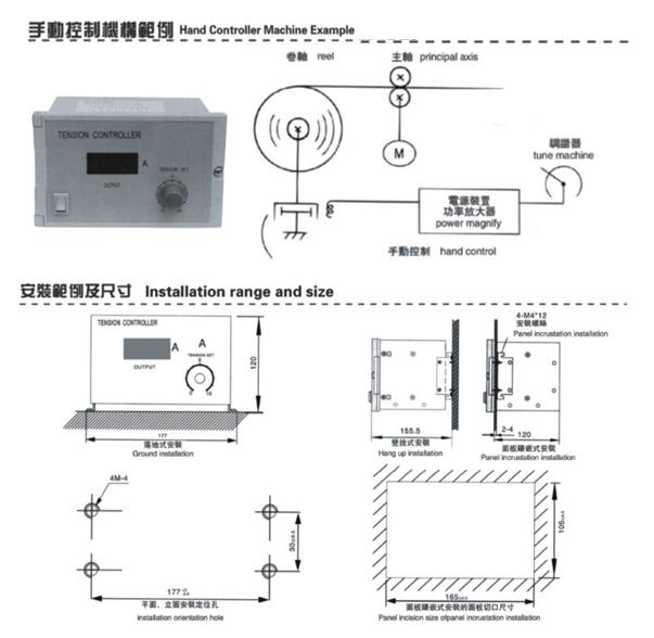 Supplying manual tension controller for printing machine and industrial machine