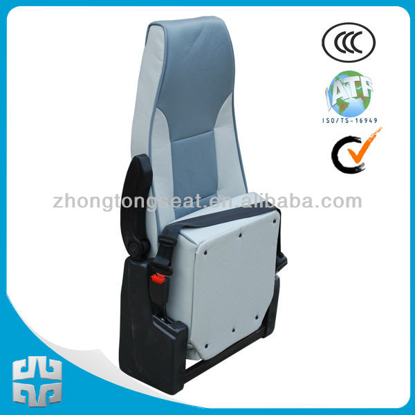 Ztzy2020 Guide Seat/wall Mounted Chair/body Seat/bus Bench/boat ...