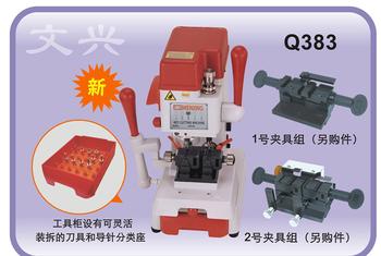 Wen Xing key cutting machine for Advanced multifunctional vertical Q383 car  key copying machine, View key cutting machine, LHD Product Details from