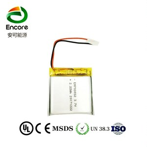 Long cycle life Flat High capacity 3.7v 600mah 703032 rechargeable lithium polymer battery