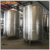 Restuarant Making Beer 600L Brewery Equipment