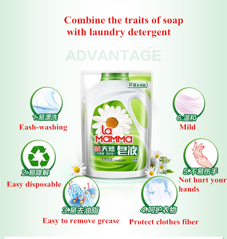 Eco-friendly natural liquid laundry detergent multipurpose clothes laundry soap white liquid
