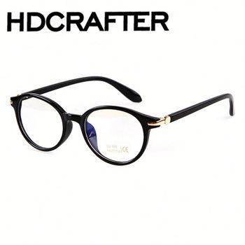 Fashion Cat Eye Prescription Glasses New Designer Print Eyewear ...
