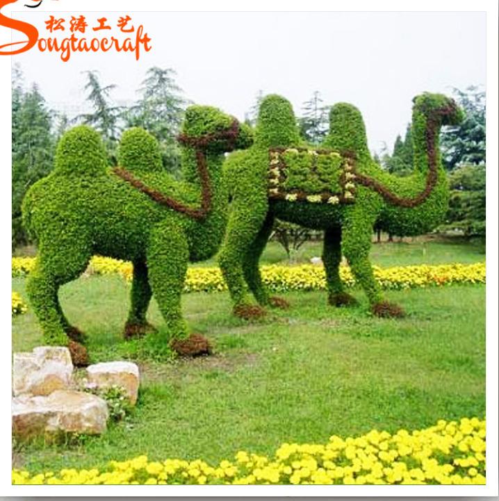 Animales Jardín Artificial Topiary Bola Topiary Flor Para La Venta ...