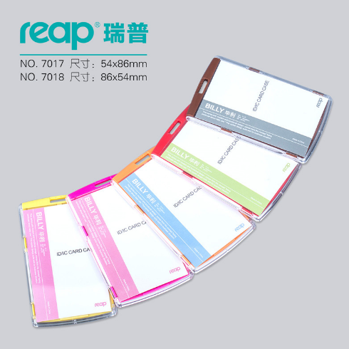 a2eaa4fef851 Reap 7117 Standard size 54*86mm without lanyard ID/IC card holder name tag  badge for Kids Name Label School Camp Office Business