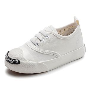 3353f3e10ad CV7027-wholesale-children-s-white-rubber-toe.jpg_300x300.jpg