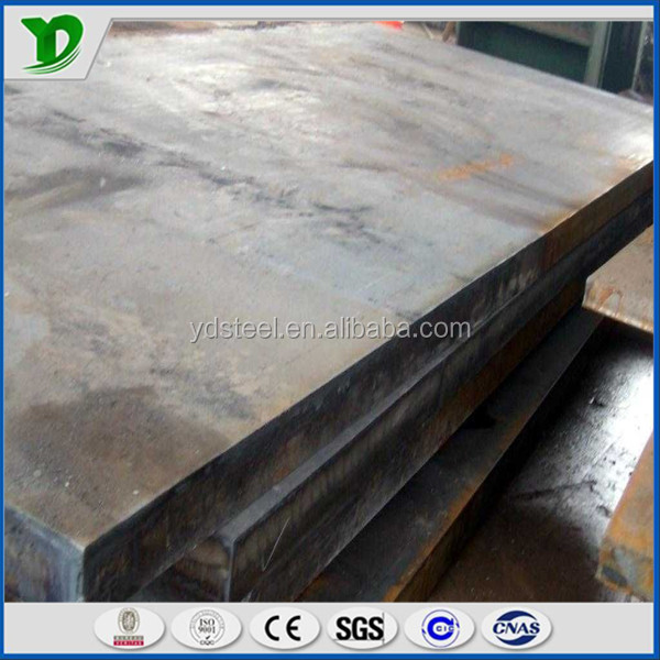 hrc made in china mild steel plate 6mm stock steel product mild steel plate price list