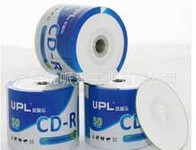 25 pcs Less Than 0.3% Defect Rate 225MB 8 cm Grade A Mini Blank Printable Recordable CD-R Disc