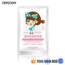 bioaqua bulk cotton pads makeup remover film for light makeup