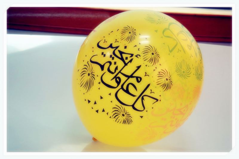 12 inches the face printing colored yellow pearl natural latex balloons