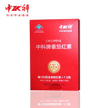 2017 China best skin care 7% Israel lycopene antioxidant capsules 350mg/cap*10caps/box anti-oxidant prostate care OEM low price