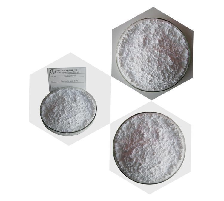 Широко используемое поверхностно-активное вещество Carbomer 940