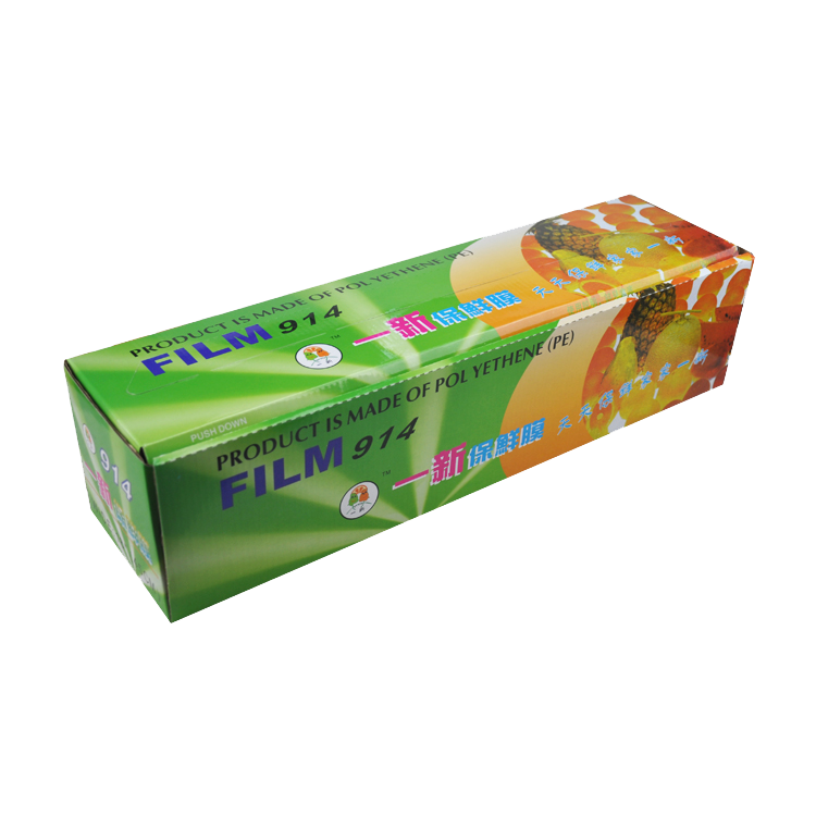 top grade compostable food packing pe cling film on roll