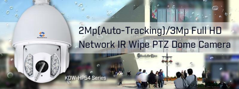 Auto Tracking Ptz Wipe Outdoor Ipc Sd6aw230-hni Dahua Ptz Dome ...