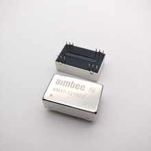 Amitec Power supply 1-20W Sigle and DUAL OUTPUT DC VOLTAGE Isolated 5V Converter MODULES