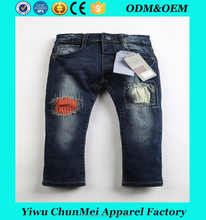 High Quality Children Jeans for Girls Fashion Slim kids Jeans 2017 New Arrival kids Baby Girls Jeans pants