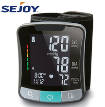 FDA approved electronic wrist blood pressure monitor