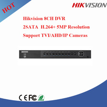 new design Hikvision 8CH dvrrealtime HD TVI dvr h.264 dv h 264 network dvr password reset with 2 satas DS-7208HUHI-F2/S