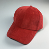 small order plain corduroy baseball cap with 6 panel
