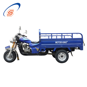 Air cooled three wheel motorcycle tricycle for elderly gas powered