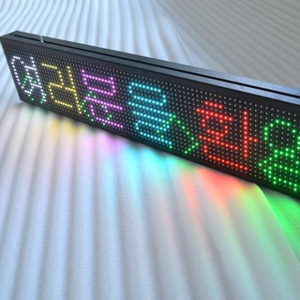 TP RGB 96x16cm programmable p10 indoor electronic message board