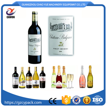 Maker Online Template Design Own Create White French Wine Label - Label maker online template
