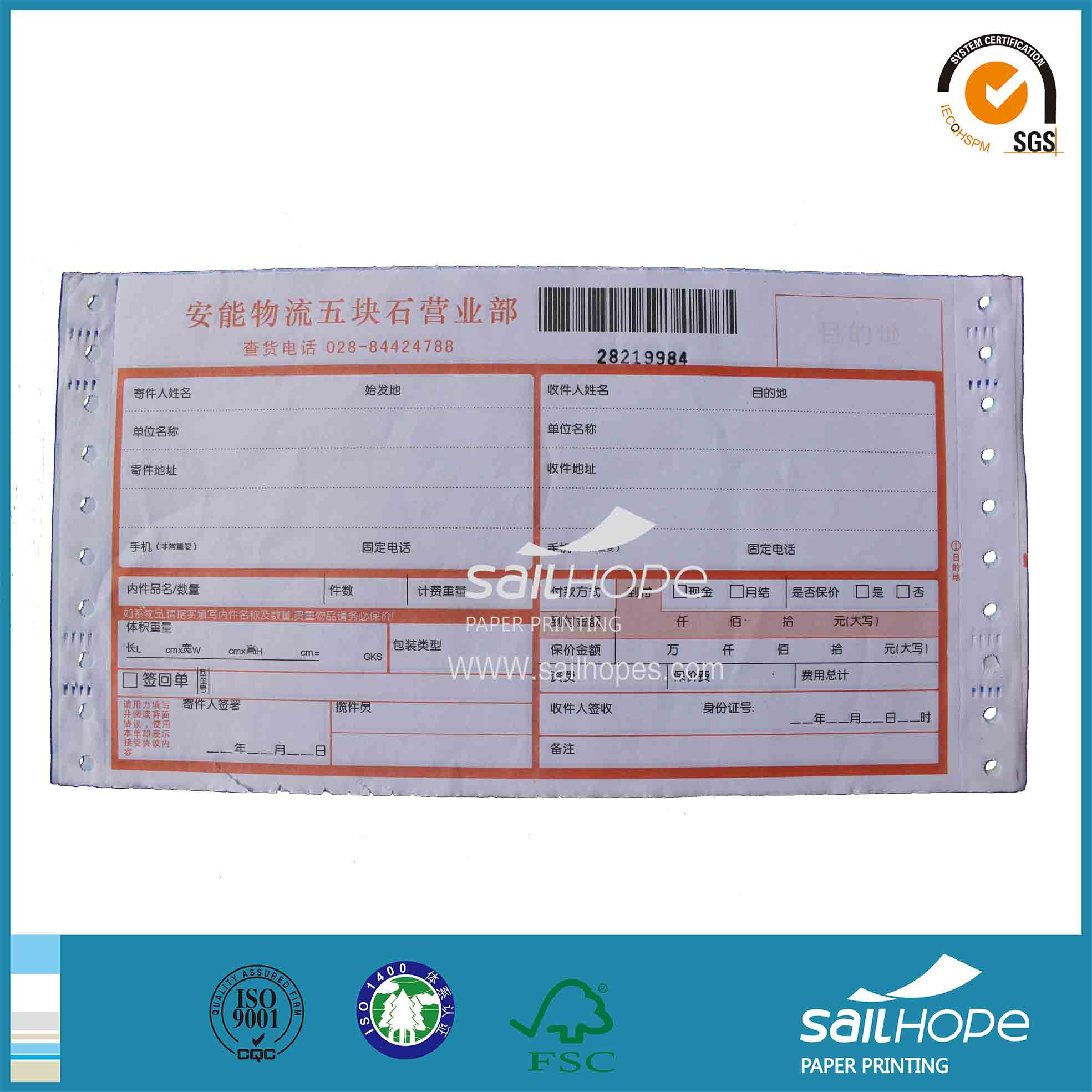 4-plys Blank Express,Courier Delivery Note Cheap Supply