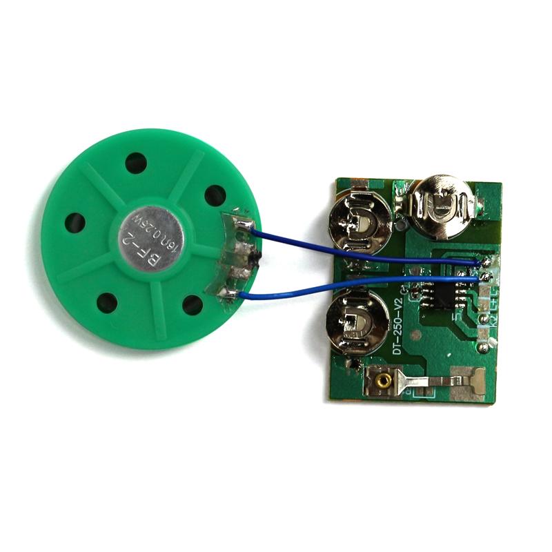 Звуковой модуль открытки