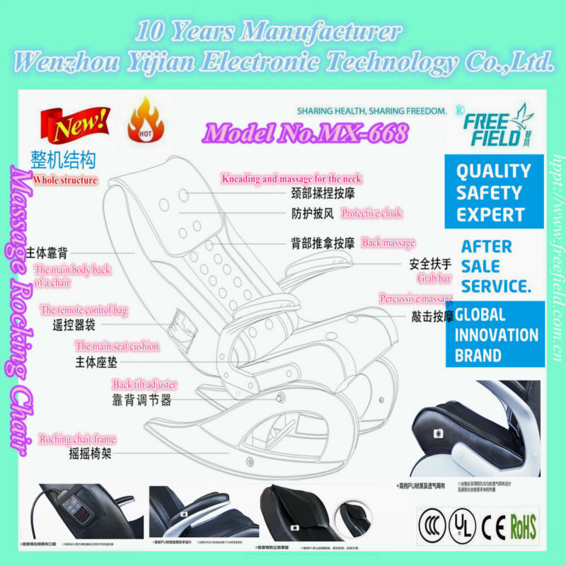 Massage Chair Spare Parts Mx 668 Buy Massage Chair In Dubai