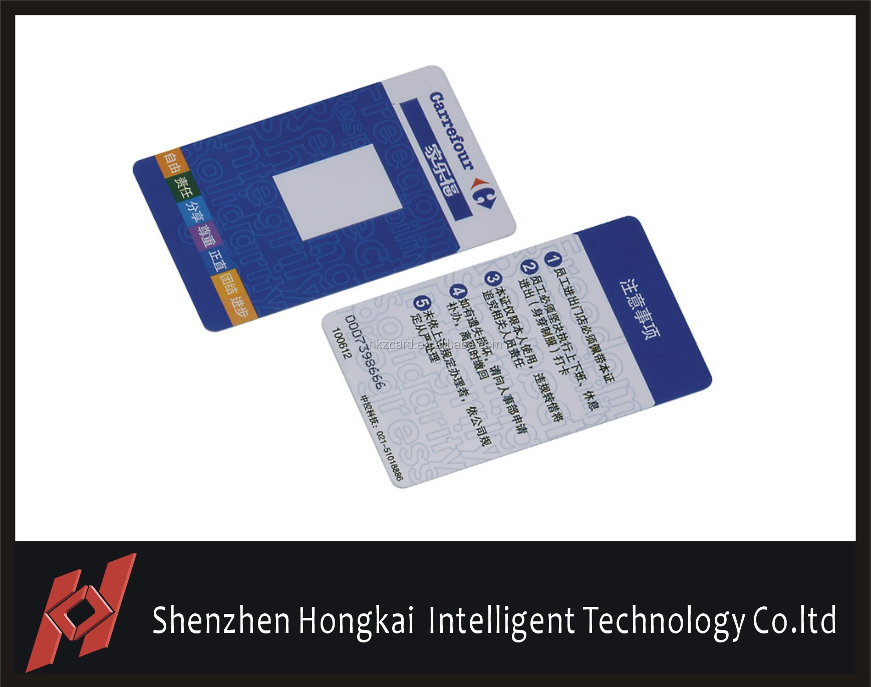 Office Staff Member Id Card With Customer Design - Buy Office ...
