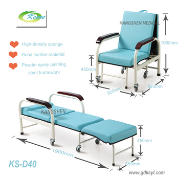reclining bed chairs,hospital sofa bed chairs,hospital functional chair
