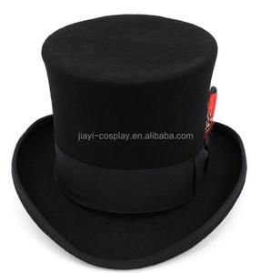 2a56add0e52 Top Hat