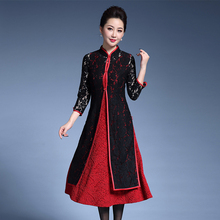 China Custom Made Long Sleeve Evening Banquet Dress