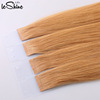 /product-detail/wholesale-100-brazilian-virgin-remy-human-hair-brown-color-pu-weft-thin-skin-weft-60677149088.html