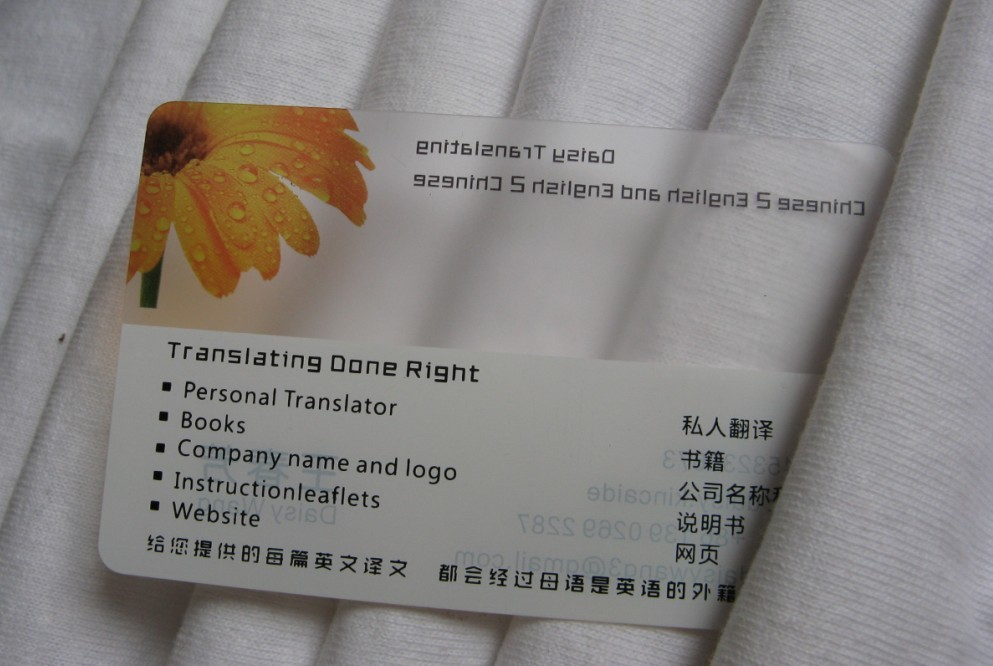 Clear Pvc Business Card,Good Price Transparent Business Cards ...