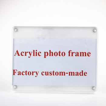 Fashionable Custom Clear Acrylic Photo Frame With Standoff Hardware ...